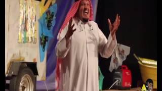 مسرحية الكرفان _ عبدالله الخضر _ محمد الحملي