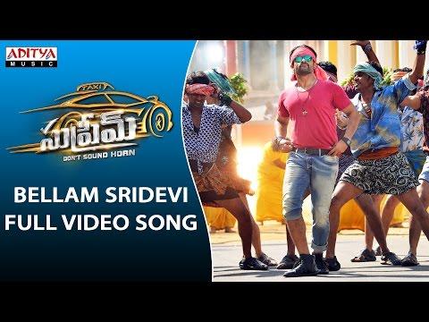 Bellam Sridevi Full Video Song   Supreme Full Video Songs    Sai Dharam Tej, Raashi Khanna