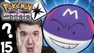 Pokémon STAR :⭐Der MEISTERBALL? | Pokemon Rom Hack: #15