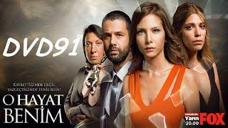 BAHAR - O HAYAT BENIM 3ος ΚΥΚΛΟΣ S03DVD91 PROMO 1