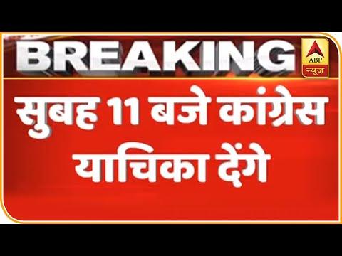 MP में Congress कर रही ये बड़ा दावा क्या Kamal Nath बचा पाएंगे सरकार ABP News Hindi