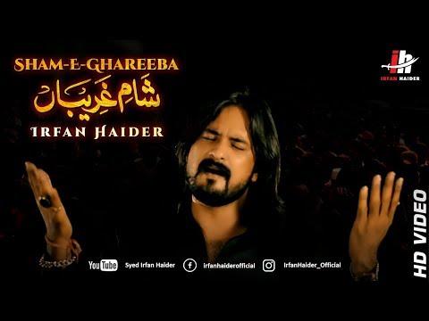 Xxx Mp4 Irfan Haider Shaam E Gharibaan 1440 Noha 2018 3gp Sex