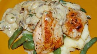 صدور الدجاج مع صلصة الفطر Chef Ahmad AllCooking/Chicken With Mushroom Sauce
