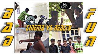 Cinema VS reality  TELIGU COMEDY  BAD FUN   EP 02 #MustWatchEveryone