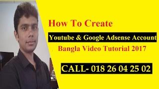 How To Create Youtube AND Google Adsense Account Bangla Video Tutorial 2017