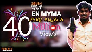En MYMa  PERU  /  GANA SUDHAKAR