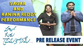 Sagar and Ranina Reddy Performance for Title Song - Hello Guru Prema Kosame Pre-Release Event