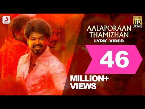 Xxx Mp4 Mersal Aalaporaan Thamizhan Tamil Lyric Video Vijay A R Rahman Atlee 3gp Sex