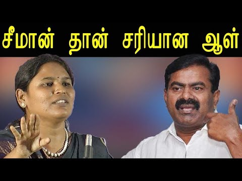 Xxx Mp4 Tamil News Sabarimala Teacher Speech Naam Tamilar Katchi Conference On Neet Live News Redpix 3gp Sex