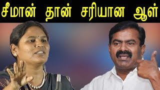 tamil news | sabarimala teacher speech @ naam tamilar katchi conference on neet | live news | redpix