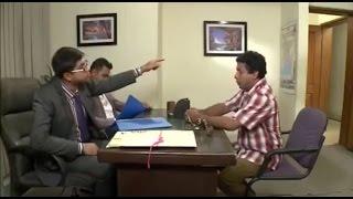 Bangla Natok Maaf Korben Please Comedy Scene _ Maf Korben Plz