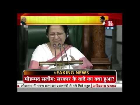 PM Modi को Cashless Economy के मुद्दे पर Mohammed Salim ने संसद में घेरा | Breaking News