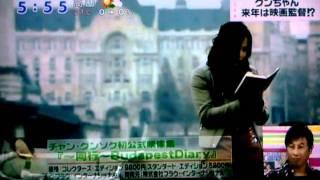 グンちゃんBudapest diary インタビュー 映画監督♪