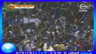 هدف ياسر القحطاني على الاتحاد في نهائي دوري 2008   شعرة ياسر