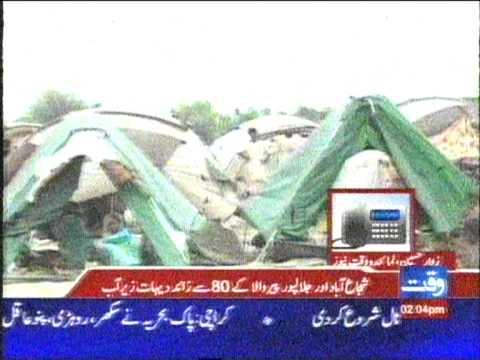 Xxx Mp4 Beeper On Flood Waqt Tv Shujabad 3gp Sex
