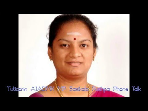 Xxx Mp4 Tuticorin AIADMK MP Sasikala Pushpa Phone Talk Leaked 3gp Sex