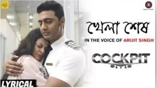 Khela Shesh -full  video  | Cockpit | Dev, Koel & Rukmini | Arijit Singh | Arindom | Kaushik Ganguly