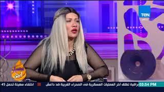 دانه أبو زيد سفيرة مصر للسلام باليونوسكو في ضيافة عسل أبيض