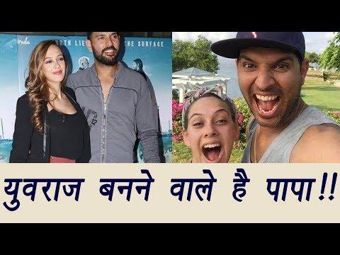 Yuvraj Singh to be daddy soon, Hazel is PREGNANT ?    वनइंडिया हिन्दी