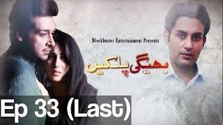 Bhegi Palkain - Episode 33 (Last) | ATV - Best Pakistani Dramas
