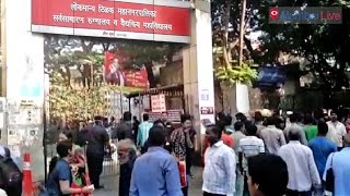 Mard strike continues, patients harassed | Mumbai Live