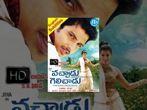 Vachadu Gelichadu Telugu Full Movie || Jeeva, Nandha, Taapsee Pannu || R Kannan || S Thaman