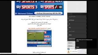 SKY SPORTS CHANNELS IN VLC PALYER By Mohamed Eddami