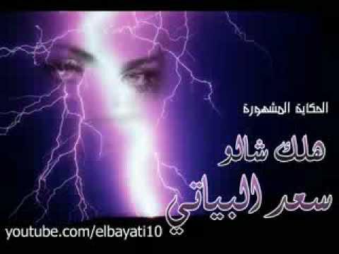 Xxx Mp4 سعد البياتي هـلك شـالو 3gp 3gp Sex