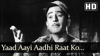 Yaad Aayee Aadhi Raat Ko (HD)   Kanhaiya Songs    Raj Kapoor   Nutan   Mukesh   Filmigaane