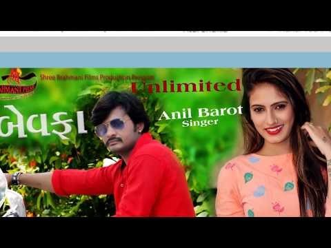 Xxx Mp4 UNLIMITED BEWAFA FULL HD AUDIO VIDEO MP3 ANIL BAROT NEHA SUTHAR GUJRATI LOVE SONG 3gp Sex