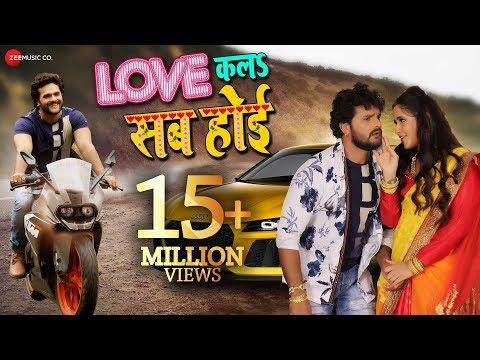 Xxx Mp4 लव कला सब होई Love Kala Sab Hoi Khesari Lal Yadav Priyanka Singh Ashish Verma 3gp Sex
