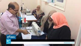 مصر.. أول مصنع في الشرق الأوسط لألبسة الأقزام