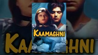 Kaamaghni - Tamil Hottest film