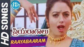 Raayabaaram Pampindevare Video Song - Priyaragalu Movie    Soundarya    Jagapati Babu
