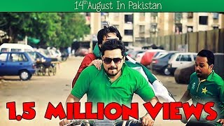 14th August In Pakistan | The Idiotz