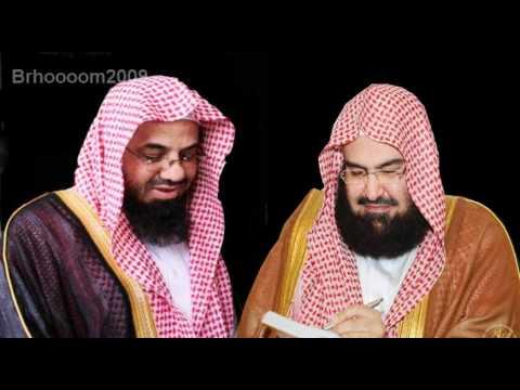 Xxx Mp4 هندي يقلد تلاوة الشيخ السديس والشريم Copying Of Saud Al Shuraim Abdul Rahman Al Sudais 3gp Sex
