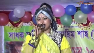 ফকির রিতা || আপন মানুষ পর হয়ে যায় || Singer Fokir Rita