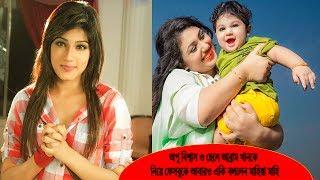 আবারও অপু বিশ্বাস ও জয়কে নিয়ে ফেসবুকে যা বললেন মাহিয়া মাহি   Mahiya Mahi   Bangla News Today