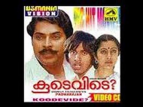 Koodevide 1983 Full Malayalam Movie