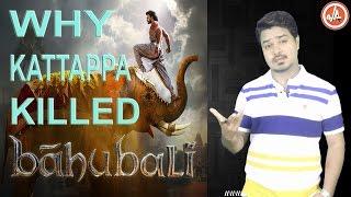 WHY KATTAPPA KILLED BAAHUBALI? | Baahubali Mystery Revealed In Telugu | Vikram Aditya