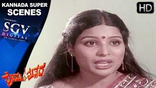 Prabhaker Invastication Murder In Hospital Scene   Prema Mathsara Kannada Movie   Scene 04