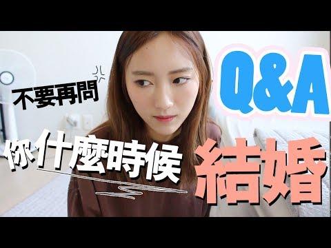 Xxx Mp4 什麼時候結婚?會長住韓國嗎? 幾高幾重? Q A|Ling Cheng 3gp Sex