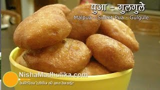 Sweet Pua Recipe - Gulgule Recipe - Malpua recipe
