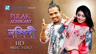Nondini By Pulak Adhikary | Tasnuva Tisha | Rakib Musabbir | HD Music Video 2017