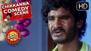 Chikkanna as vice president comedy | Kannada Comedy Scenes | Chikkanna Comedy Scenes | Sharan