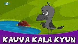 Kauwa Kala Kyun - Panchtantra Ki Kahaniya, Moral Stories In Hindi, Hindi Story, Hindi Cartoon