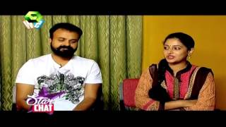 Star Chat: Kunchako Boban & Anu Sithara About