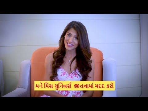 Xxx Mp4 Nehal Chudasama 39 S Special Message For Fans In Gujarati 3gp Sex