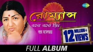 images Romance Bengali Songs By Lata Mangeshkar Eso Eso Priyo Bengali Song Audio Jukebox