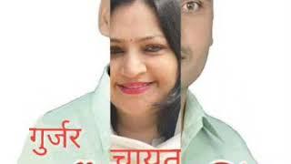Veer Surma Gujjar Ho Se 21bade Gujjar Star  Haridwar Laksar Ke Bade Star